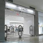 Zara Aventura Mall